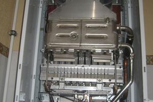 """<div class=""""bildtext_1"""">Kombitherme mit Strömungssicherung (B11) – in Ausnahmefällen bis 30 kW erlaubt</div>"""