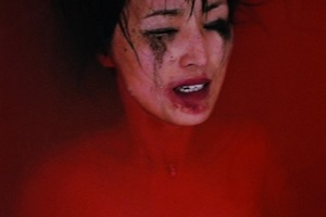 In Sook Kim, Self-Portrait, 2005, Privatsammlung<br />